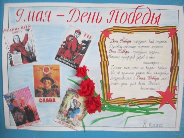 День победы стихи для дошкольников новые фото