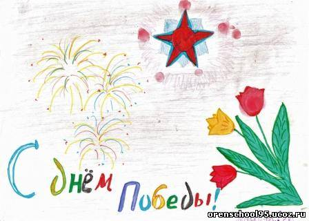 Детские рисунки ко дню победы 9 мая