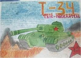 Верещагина афанасьева 5 класс учебник читать онлайн 1 часть